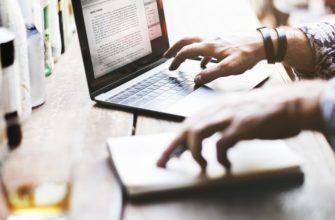 Как заработать на своём блоге?