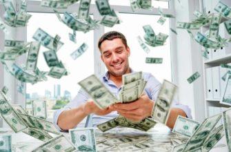 Реален ли заработок в интернет?