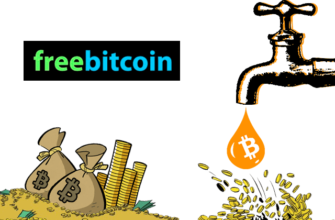 Freebitco in