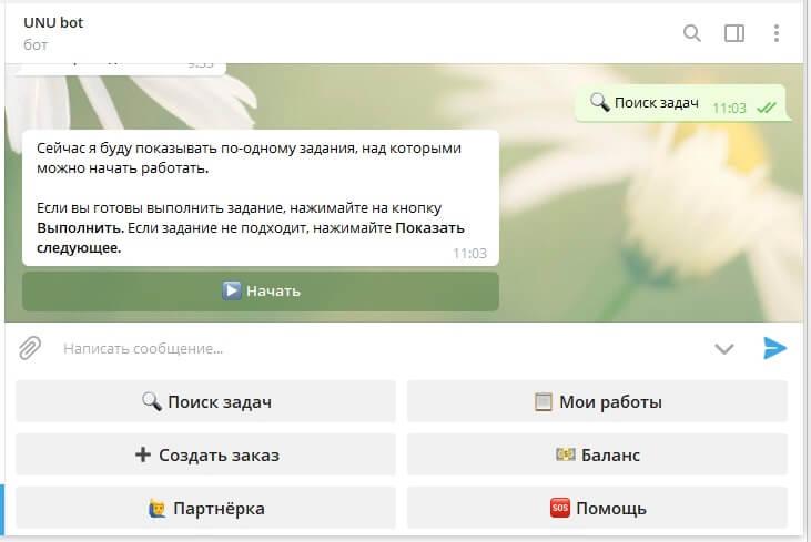 Телеграмм-бот для выполнения микрозадач в Unu