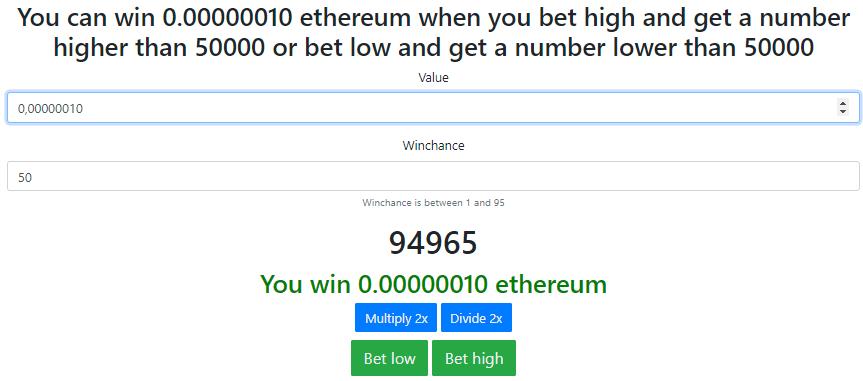Выигрыш или проигрыш в игре