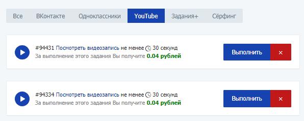 Просмотр видео Youtube