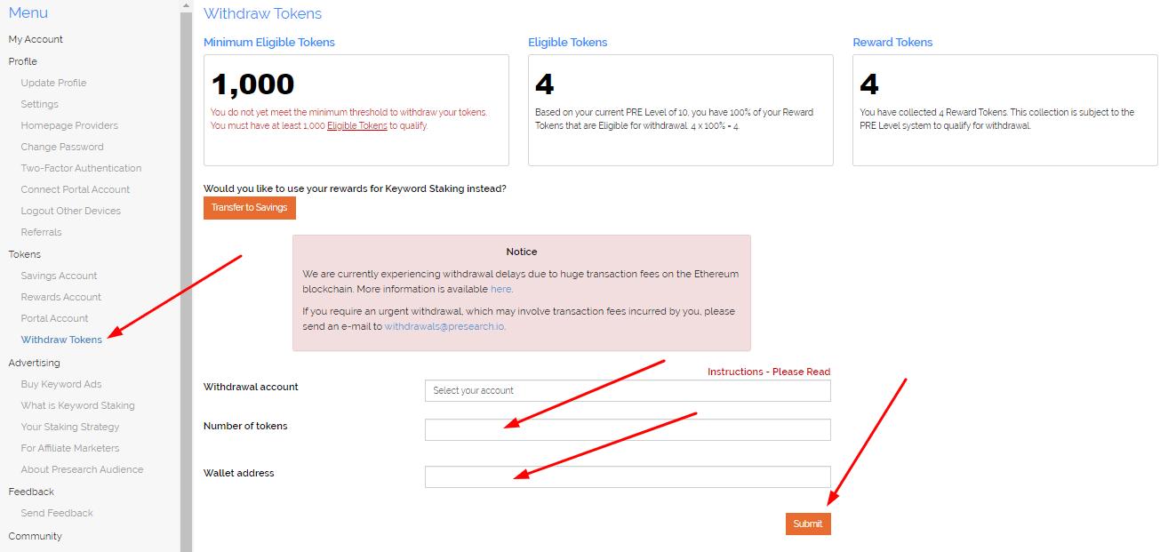 Вывод заработанных денег с Presearch